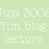 Profil de juju3006