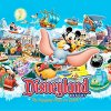 My-DisneySong