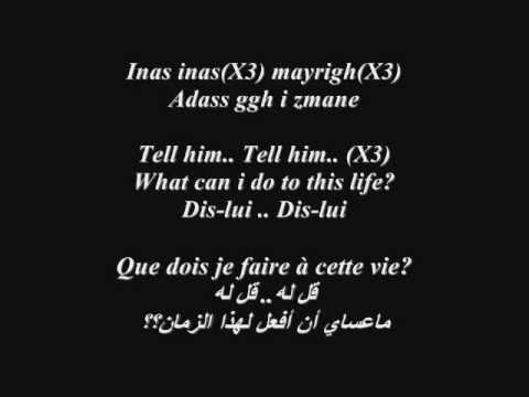 inas inas Rouicha Mohamed-Amazigh song traduite (Englais-Français-Arabic)
