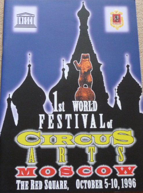 Programme 1st World Festival Of Circus Arts Moscow 1996