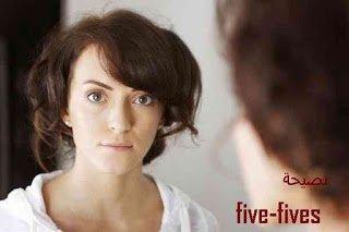 عادات سيئة تؤدي لظهور تجاعيد العين المبكرة – خمس خمسات