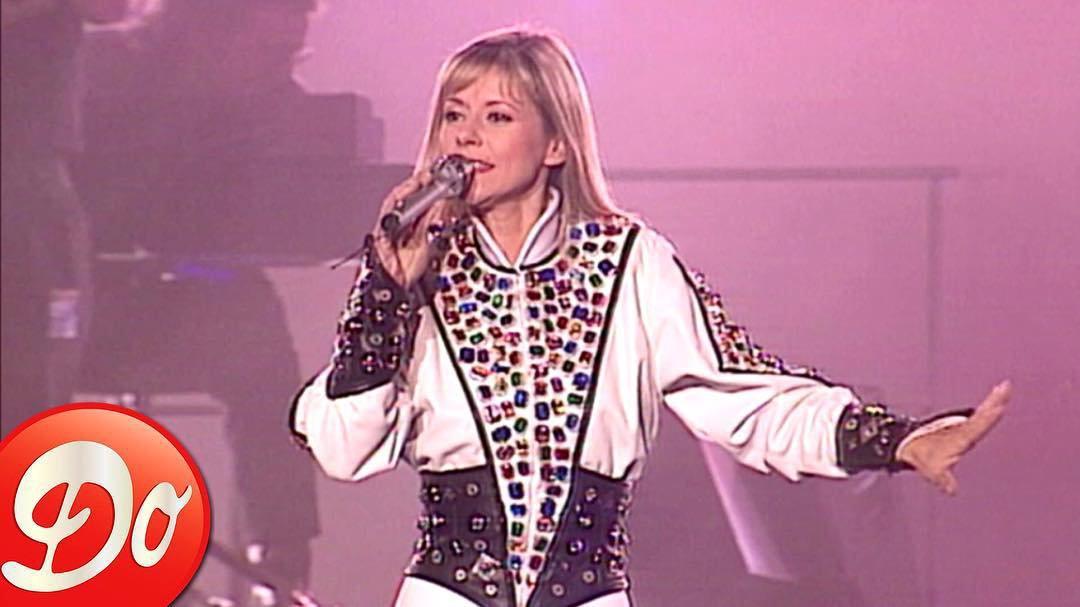 � voir sur @generationclubdo : #2394 par #Doroth�e � #Bercy en 1994 ! ?