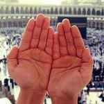 Photos de تائب إلى الله | Facebook