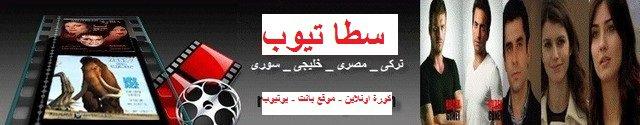 حريم السلطان 3 الحلقة 22 - فوكس دراما - foxdrama