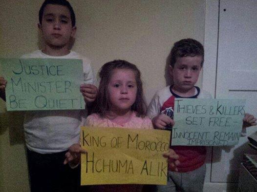 زوجة المعتقل السياسي محمد حاجب للملك : ما لنا وداعش!