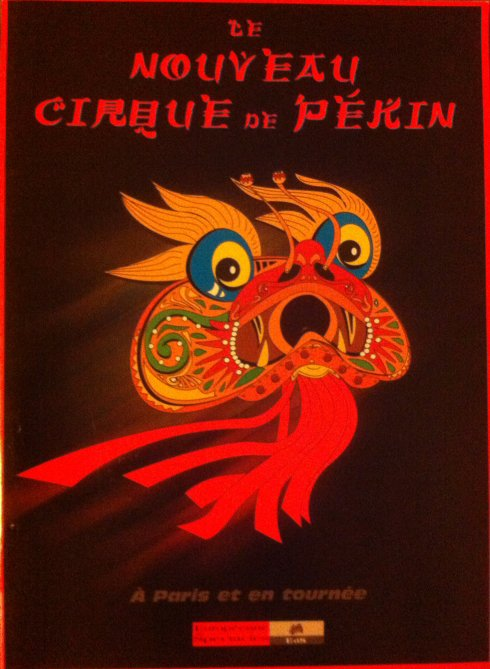 A vendre / On sale / Zu verkaufen / En venta / для продажи : Programme Le Nouveau Cirque de P�kin 1998