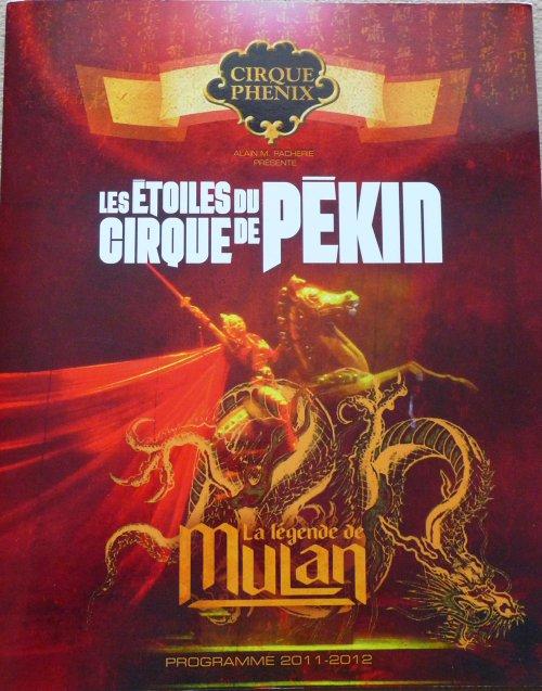 A vendre / On sale / Zu verkaufen / En venta / для продажи :  Programme Cirque Phénix 2011-2012
