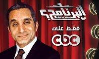 مشاهدة الحلقة 19 حريم السلطان الجزئ 3 الثالث مترجم