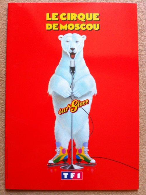 A vendre / On sale / Zu verkaufen / En venta / для продажи :  Programme Cirque de Moscou 1990
