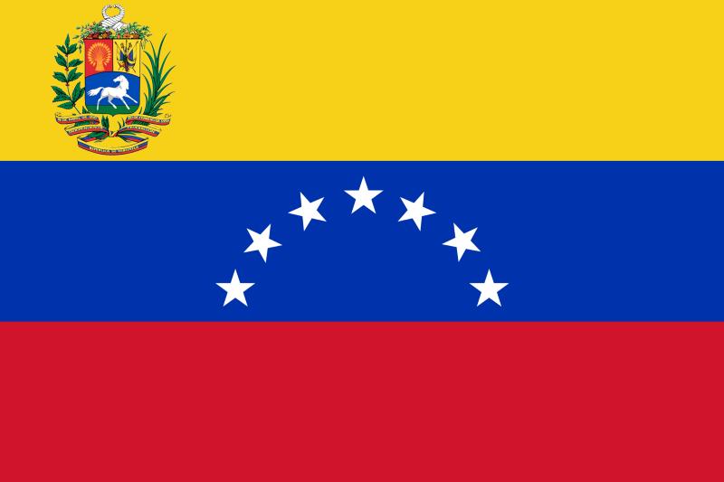 Étude du cas du Venezuela: Protégez vos actifs, avant qu'il ne soit trop tard