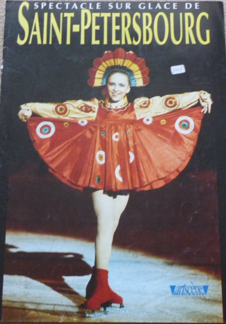 A vendre / On sale / Zu verkaufen / En venta / для продажи :  Programme Spectacle sur Glace de Saint -Petersbourg 1999