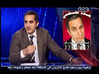 البرنامج 2 الحلقة 9 كاملة الجمعة 18-1-2013 cbc