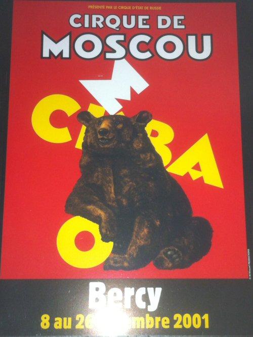 A vendre / On sale / Zu verkaufen / En venta / для продажи :  Programme Cirque de Moscou 2001