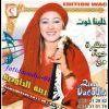 Profil de fatidaoudia-04