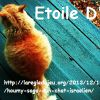 Etoile--D-Or