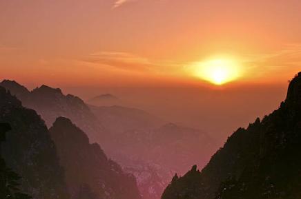 Mont Jaune Chine