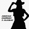country-alairac