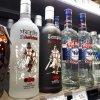 VodkaTemplar