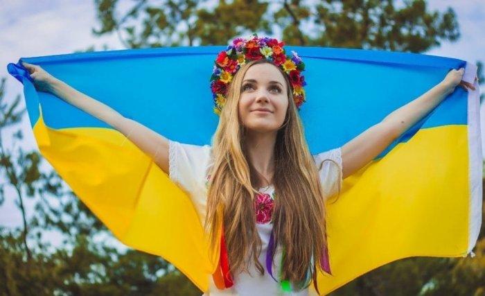 Í LOVE UKRAÍNÍAN CULTURE