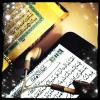 Profil de EL-HAMDOULiiLEH