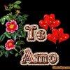 anass-dahabi100