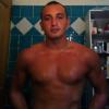 Profil de biverhils