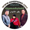 Profil de simophone-music