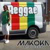 Profil de Makoka-Production