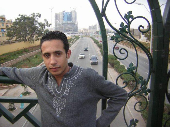 City Djamel-Oran