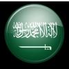 les-saveurs-islam