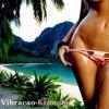 Profil de Vibracao-Kizomba