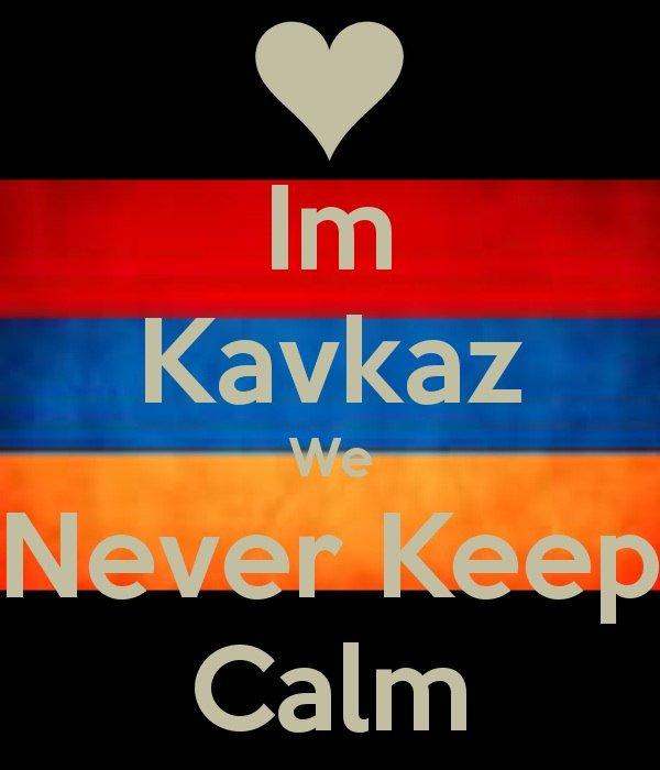 i am armenian wallpaper flag kavkaz caucasus armenia