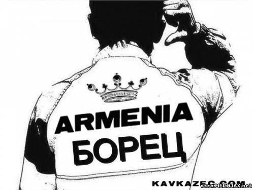 represent armenia borec lutteur armenien kavkaz kavkazec arm