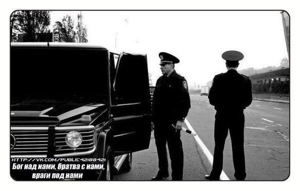 ma voiture Brabus Armenian Bratva, Fuck Police