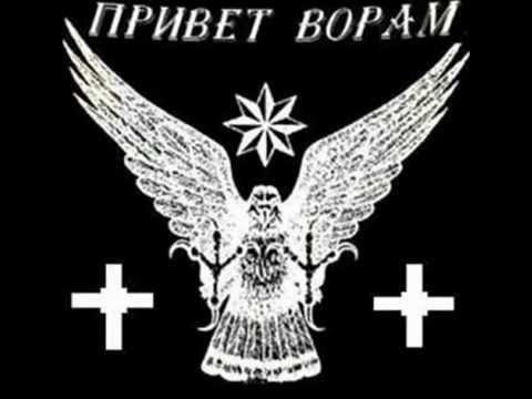 Privet Voram Armenia Hayastan Vor v zakone Orenqov Gox Vory