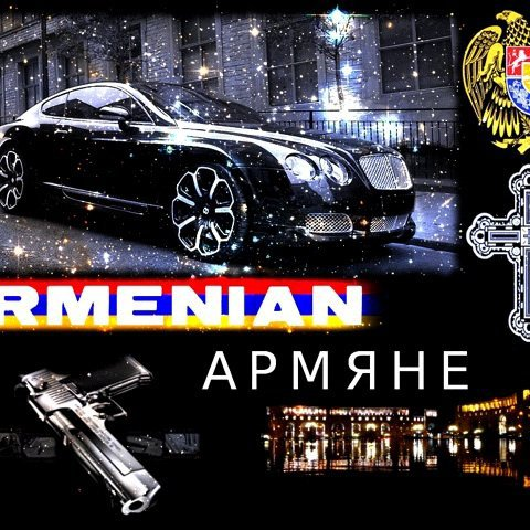 represent armenie kavkaz armyanski style armenian