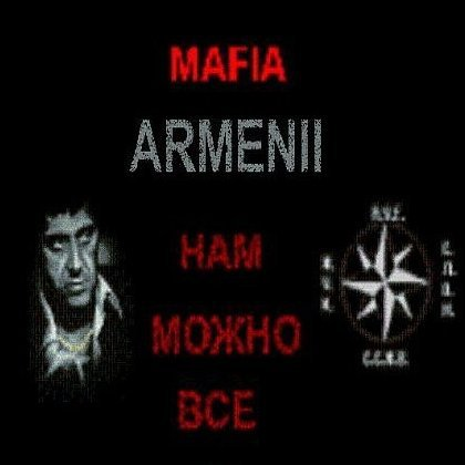 armenian mafia kavkaz armenien