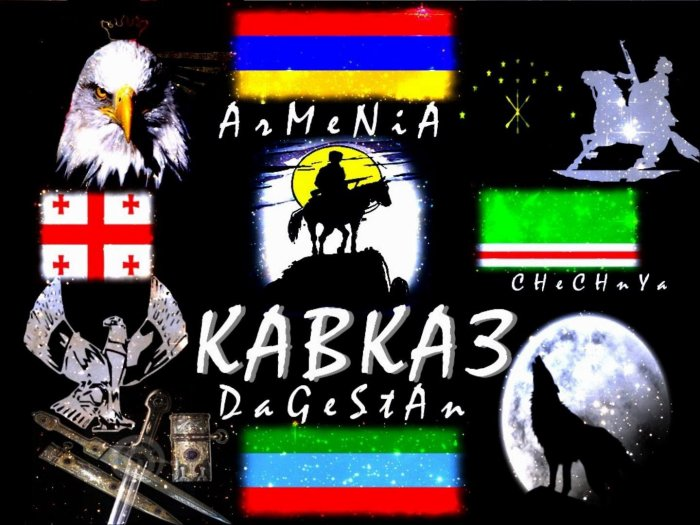kavkaz sila armenia gerogia chechnya dagestan caucaisan