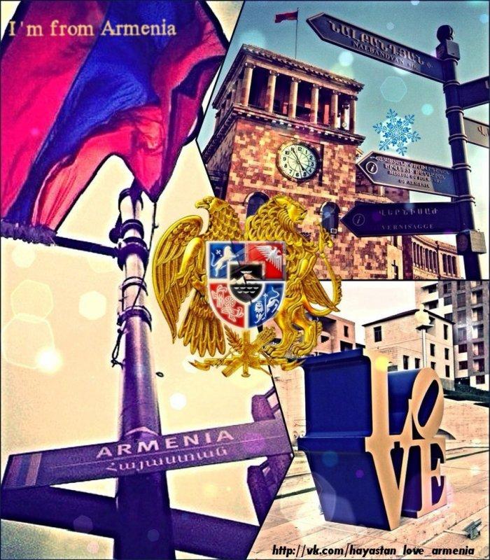 hayastan arménie armenios republic cauasus armeniya