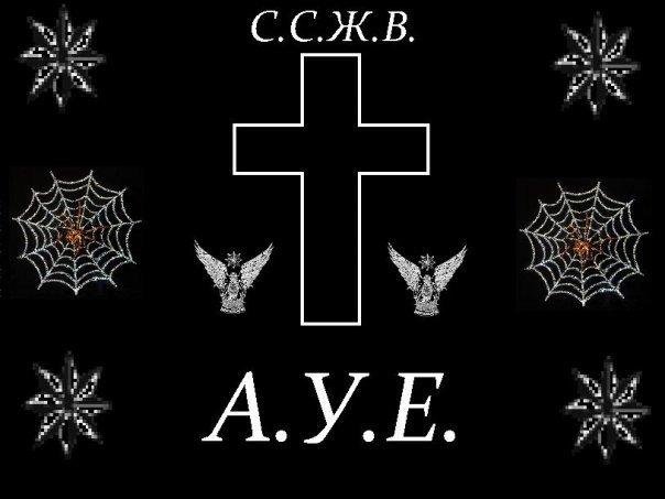 privet voram xui mentam, armenian crosss prison nakolki