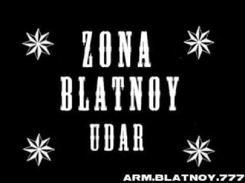 zona blatnoy udar armenian