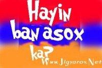armenian wallpaper hayin ban asox ka armenia