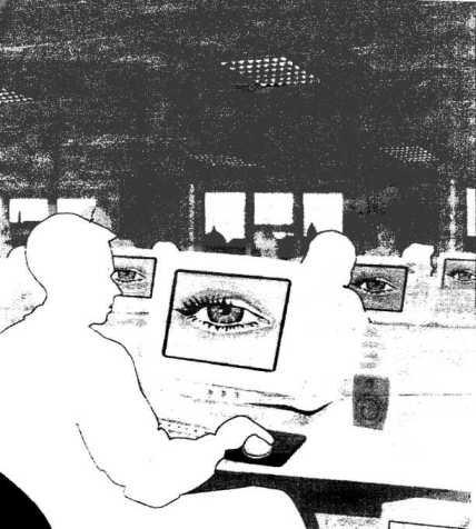 La société de surveillance est en marche