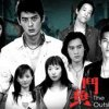 Profil de serie-love-drama