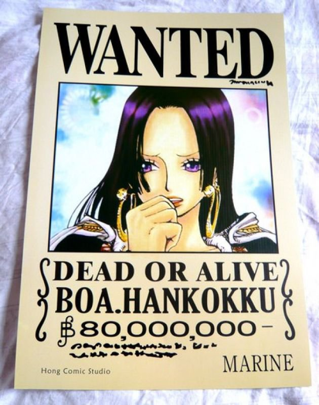 Boa Hankokku