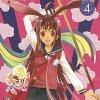 Profil de Sakura-Japan-One