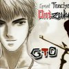 great-teacher-onizuka02