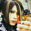 Profil de Yumii-Kimizuka