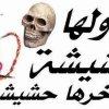 hamzausma23
