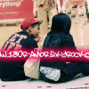 Profil de 130r-Amor